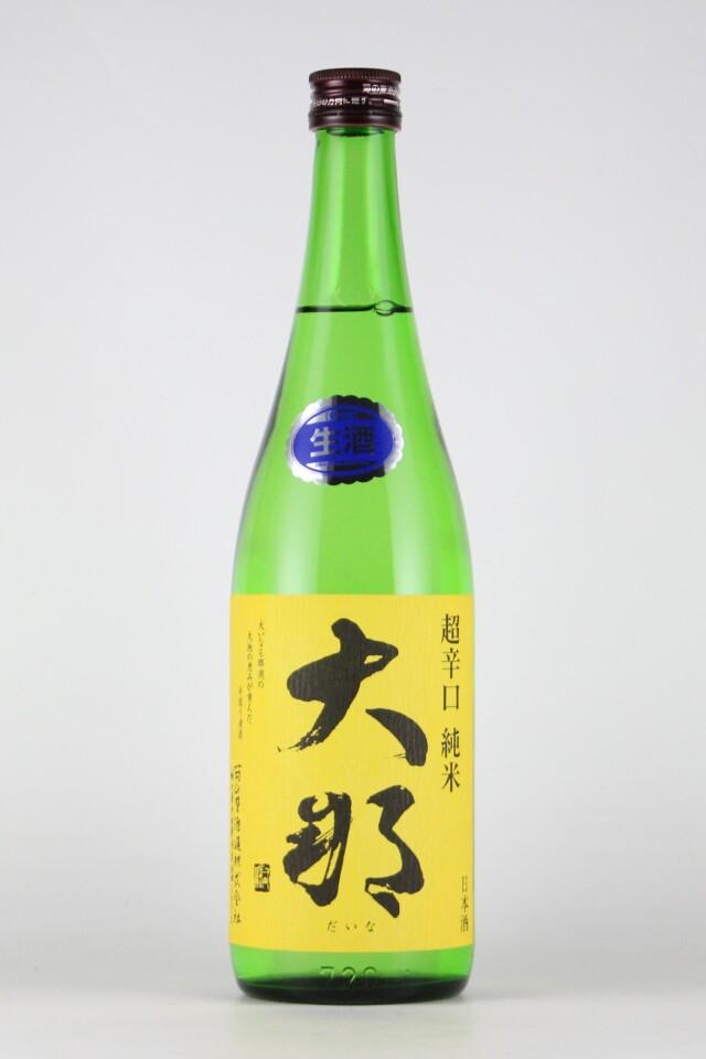 大那 超辛口純米無濾過生原酒 720ml 【栃木/菊の里酒造】