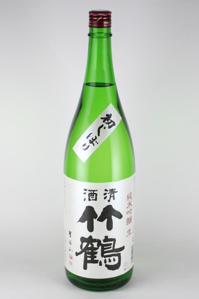竹鶴 初しぼり 純米吟醸生 八反 1800ml 【広島/竹鶴酒造】