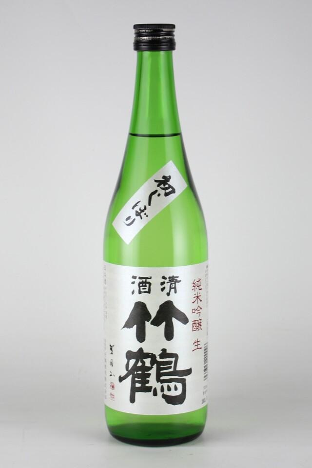 竹鶴 初しぼり 純米吟醸生 八反 720ml 【広島/竹鶴酒造】2020(令和2)醸造年度