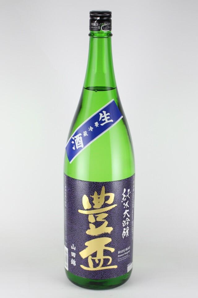 豊盃 紫ななこ塗 純米大吟醸生酒 山田錦48 1800ml 【青森/三浦酒造】