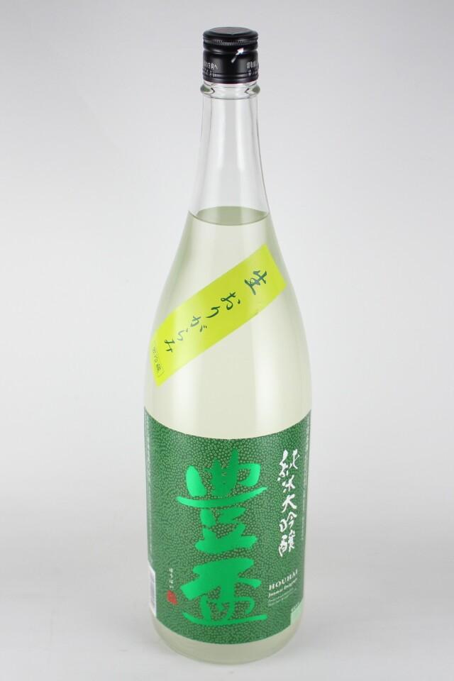 豊盃 緑ななこ塗 おりがらみ 純米大吟醸生酒 1800ml 【青森/三浦酒造】