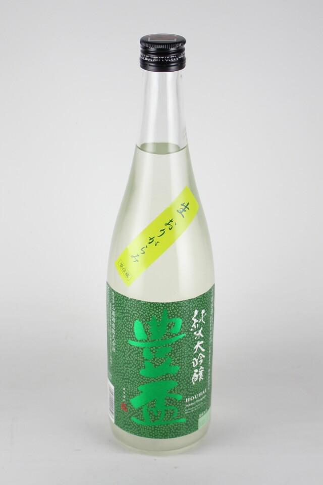 豊盃 緑ななこ塗り おりがらみ 純米大吟醸生酒 720ml 【青森/三浦酒造】