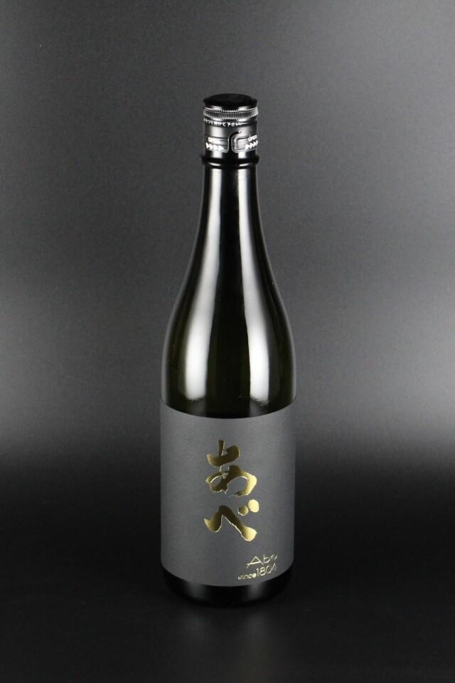 真澄 活性うすにごり 純米吟醸無濾過生原酒 720ml 【長野/宮坂醸造】
