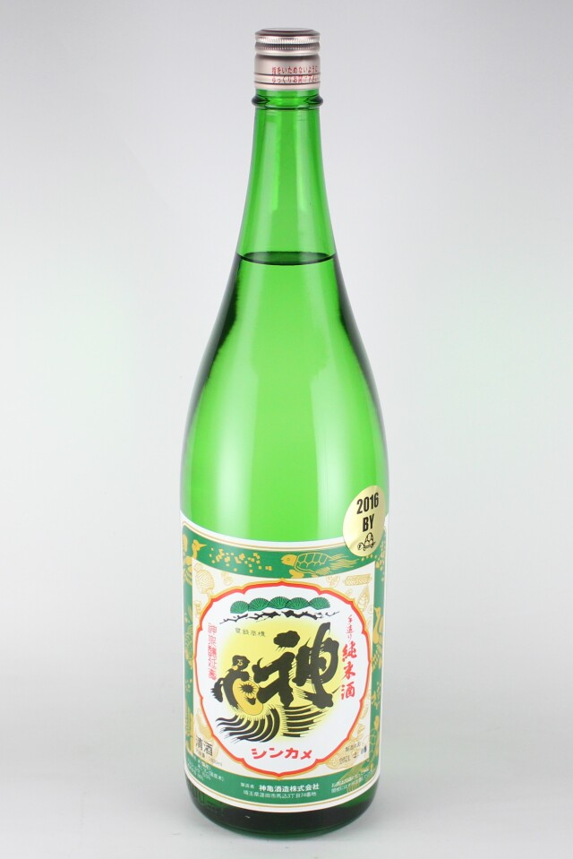 神亀 GREEN 純米甘口 1800ml 【埼玉/神亀酒造】2016(平成28)醸造年度