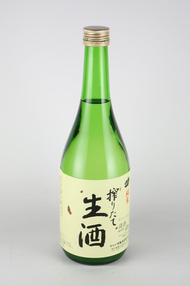神亀 純米無濾過生原酒 搾りたて 仕込7号 720ml 【埼玉/神亀酒造】2020(令和2)醸造年度