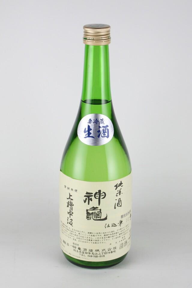 神亀 上槽中汲 仕込10号 純米無濾過生原酒 720ml 【埼玉/神亀酒造】2020(令和2)醸造年度