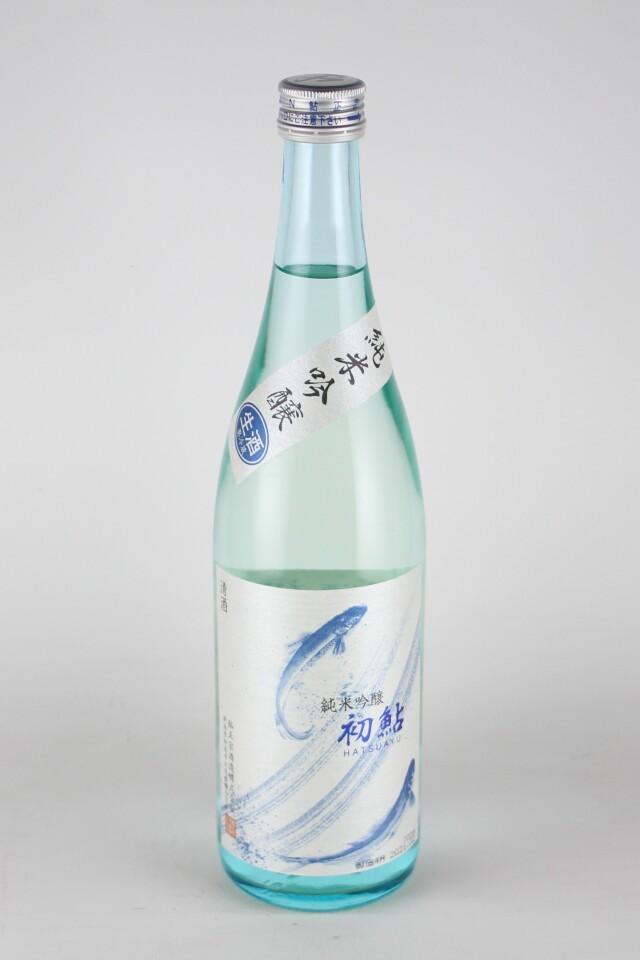 初鮎 純米吟醸しぼりたて生原酒 720ml 【新潟/鮎正宗酒造】