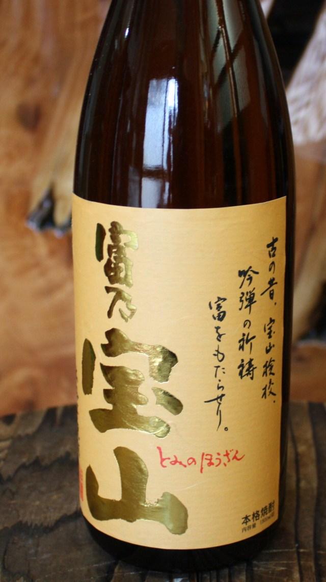 富乃宝山 25度 1800ml 【鹿児島/西酒造】
