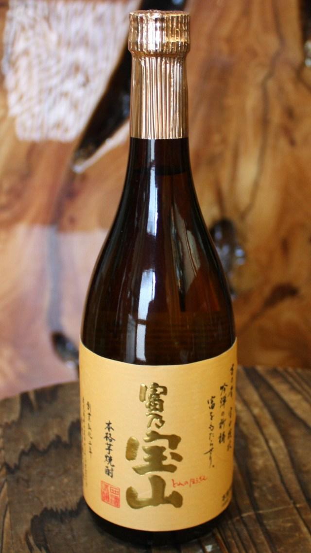 【鹿児島/西酒造】 富乃宝山 25度 (720ml)