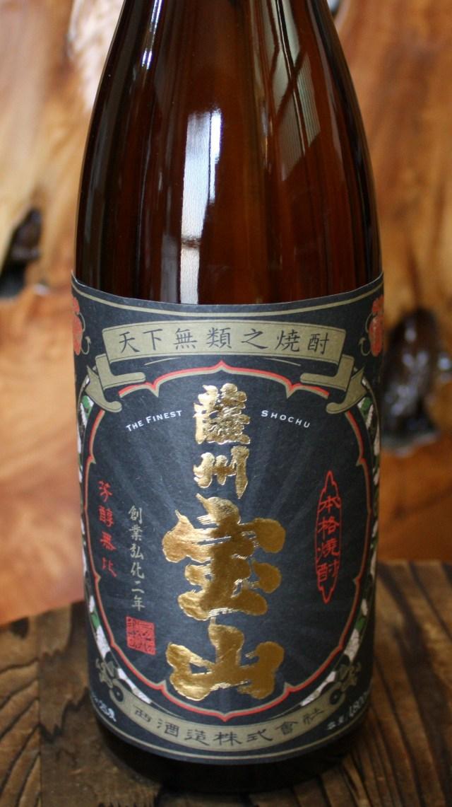 【鹿児島/西酒造】 薩州宝山 三段仕込 25度 (1800ml)