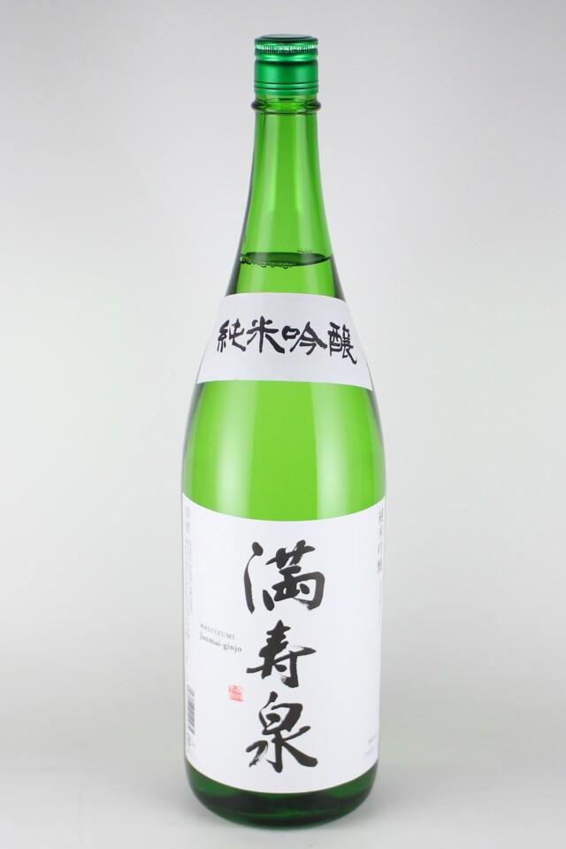 満寿泉 純米吟醸 1800ml 【富山/桝田酒造店】
