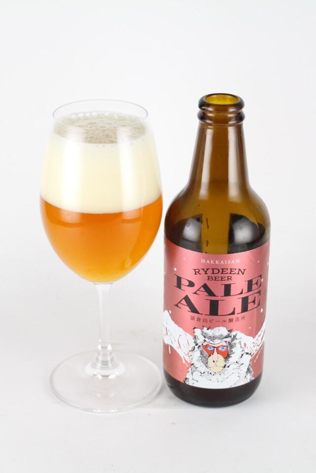 八海山 ライディーンビール PALE ALE(ペールエール) 330ml 【新潟/八海醸造】