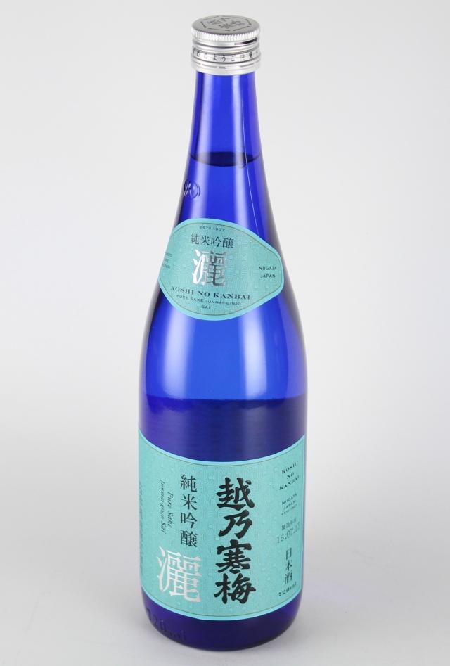 越乃寒梅 灑SAI 純米吟醸 720ml 【新潟/石本酒造】