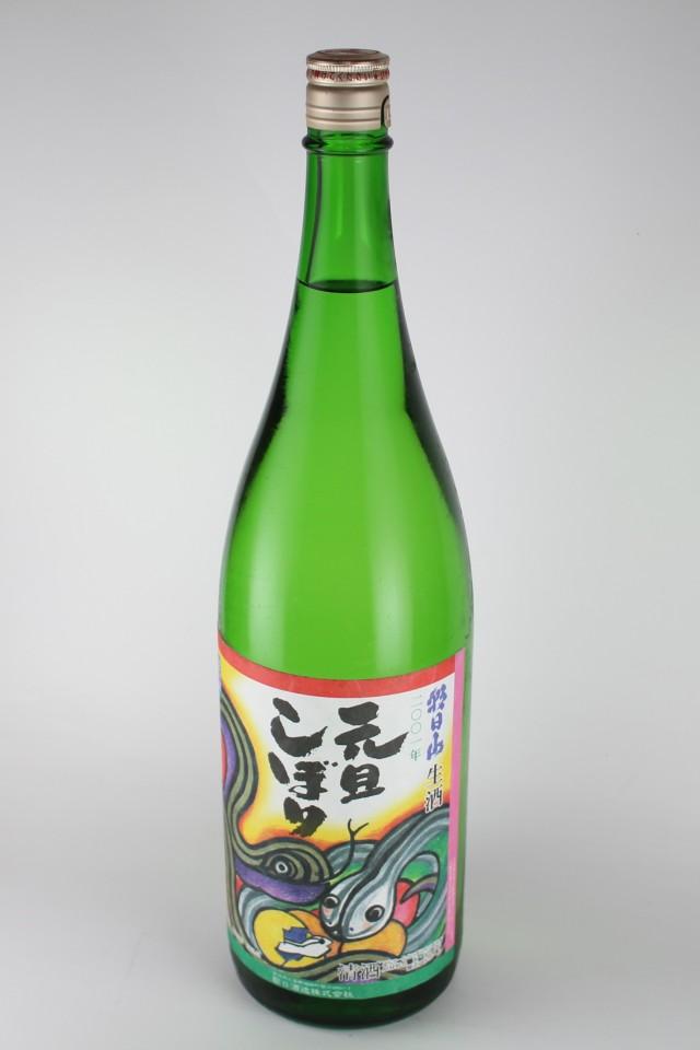 朝日山 元旦しぼり 巳 2001年 1800ml 【新潟/朝日酒造】