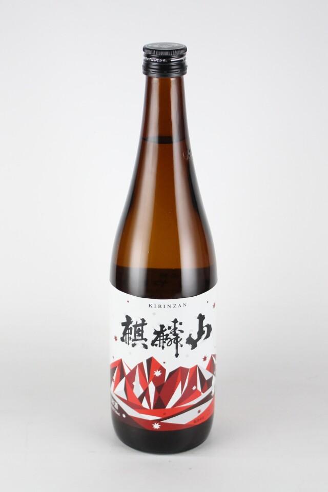麒麟山 やわらか 純米 720ml 【新潟/麒麟山酒造】(まろやか×淡麗)