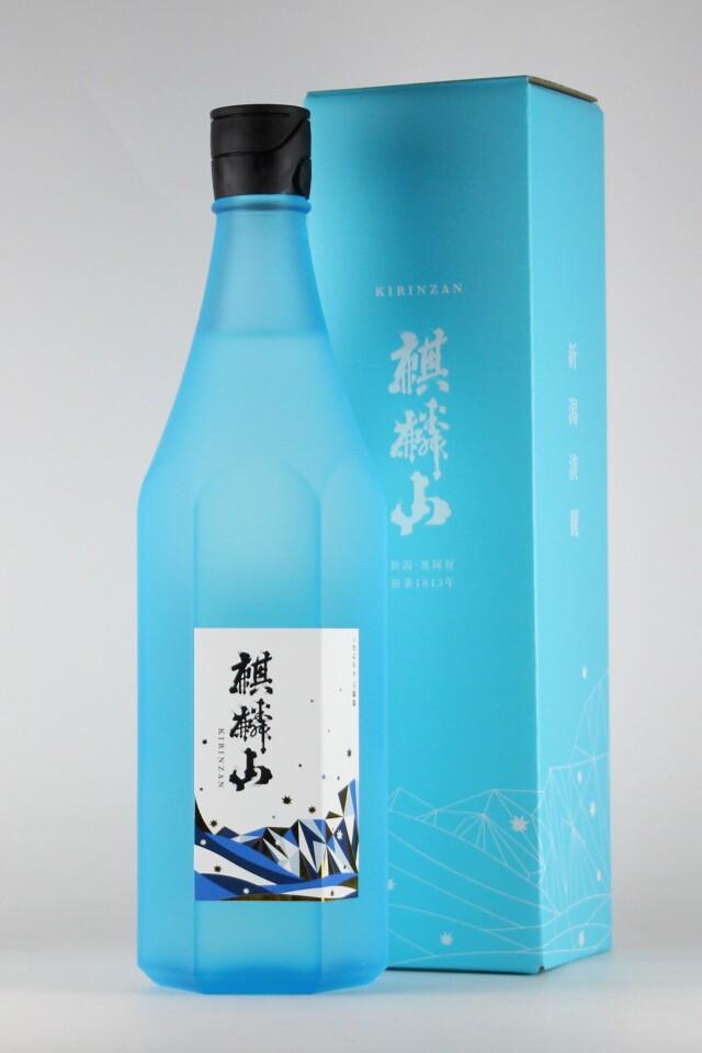 麒麟山 ながれぼし 純米大吟醸 720ml 【新潟/麒麟山酒造】(バランス×透明感)