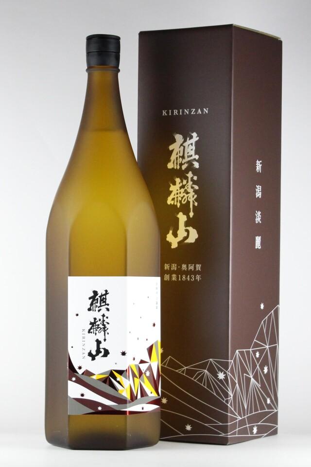 麒麟山 金雲母 純米吟醸 1800ml 【新潟/麒麟山酒造】(コク×奥行き)