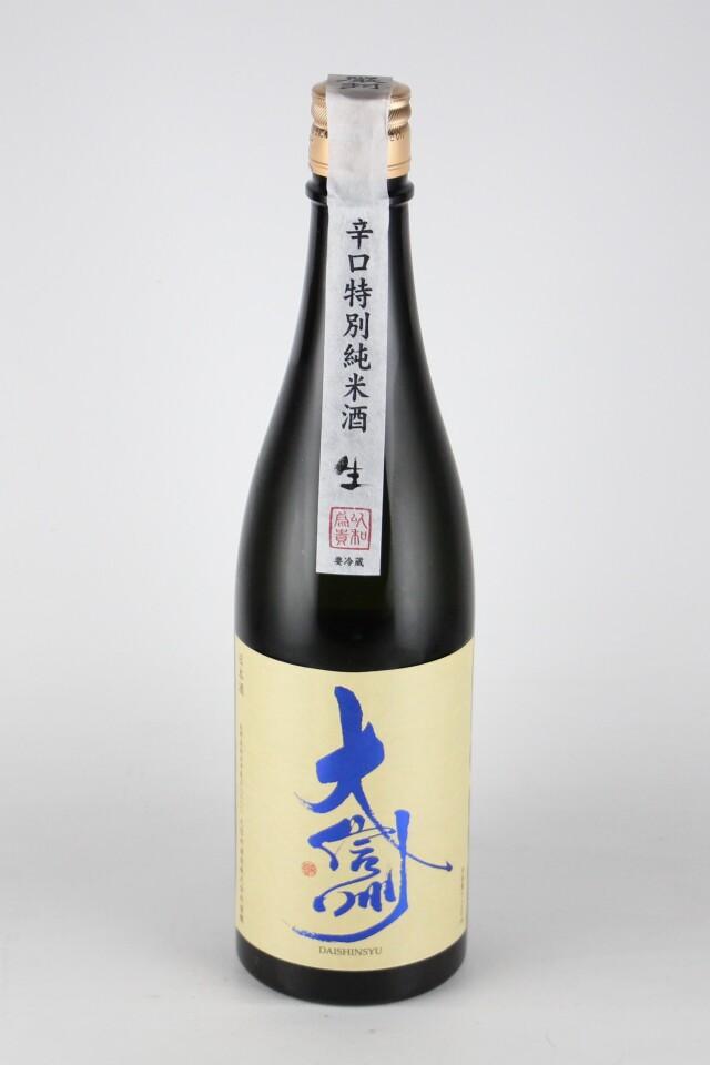 大信州 辛口特別純米 生 720ml 【長野/大信州酒造】