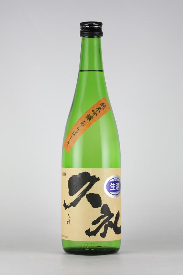 久礼 あらばしり 純米吟醸無濾過生原酒 720ml 【高知/西岡酒造店】