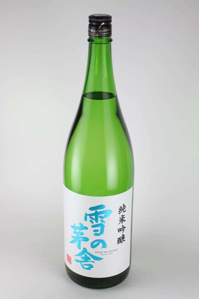 雪の茅舎 純米吟醸 1800ml 【秋田/齋彌酒造店】