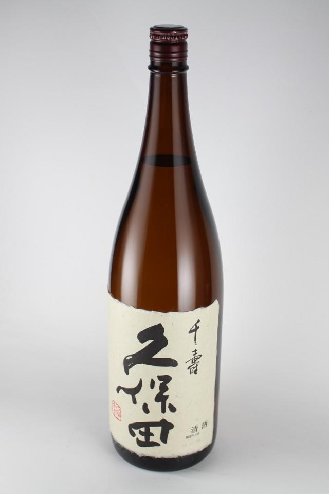 久保田 千寿 吟醸酒 1800ml 【新潟/朝日酒造】
