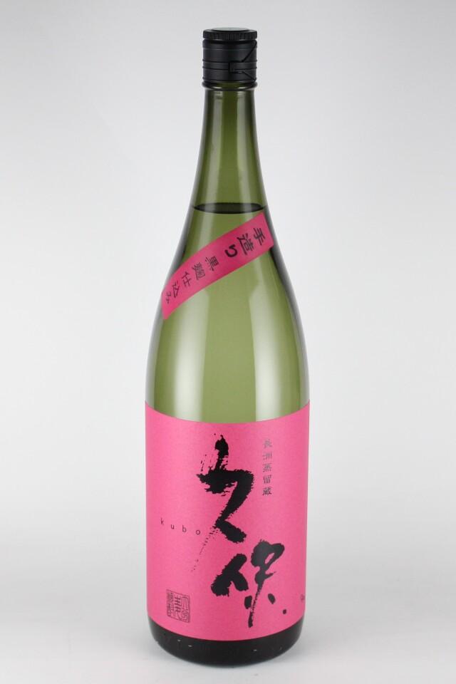 久保 黒麹仕込 25度 1800ml 【大分/久保酒蔵】麦焼酎