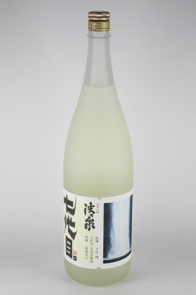 清泉 七代目 純米吟醸生貯蔵 1800ml 【新潟/久須美酒造】