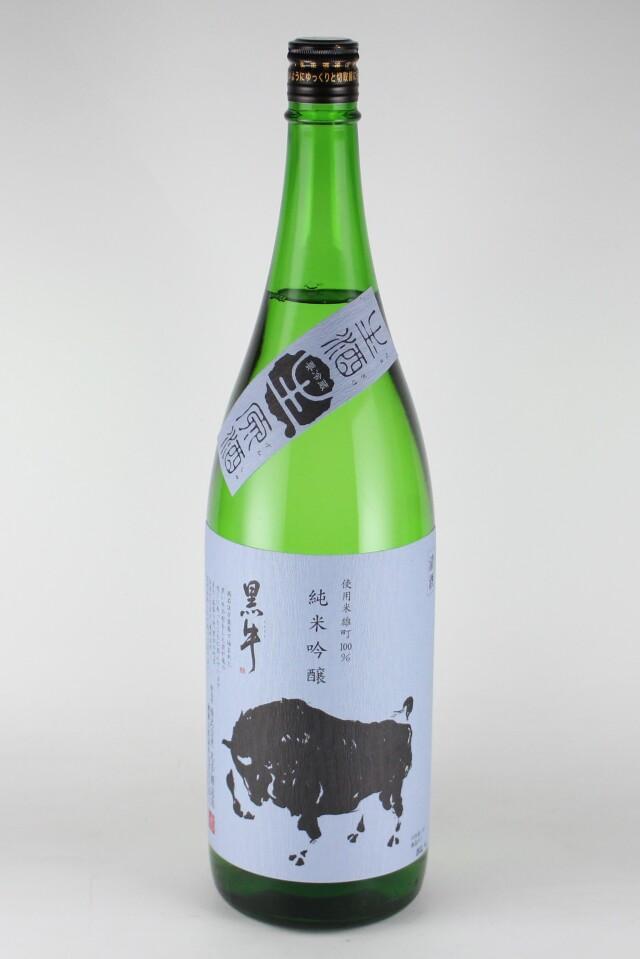 黒牛 純米吟醸無濾過生原酒 雄町50 1800ml 【和歌山/名手酒造店】