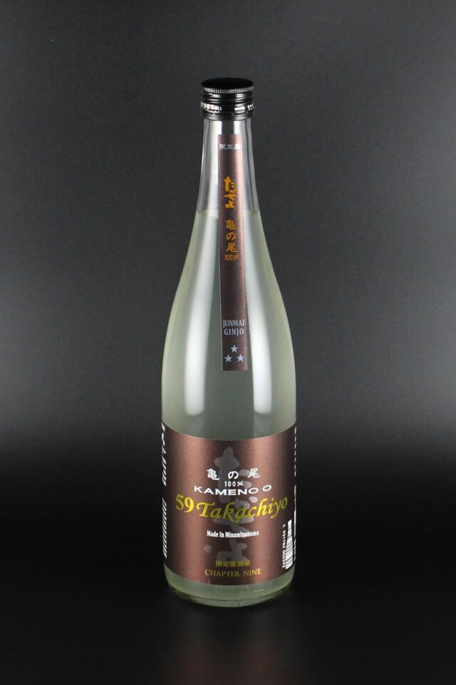 あべ 純米吟醸無濾過生原酒 おりがらみ 楽風舞 720ml 【新潟/阿部酒造】