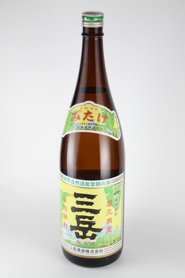 三岳 25度 1800ml 【鹿児島/三岳酒造】