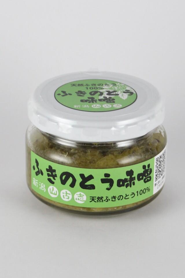新潟山古志 ふきのとう味噌 100グラム (天然ふきのとう100%使用)