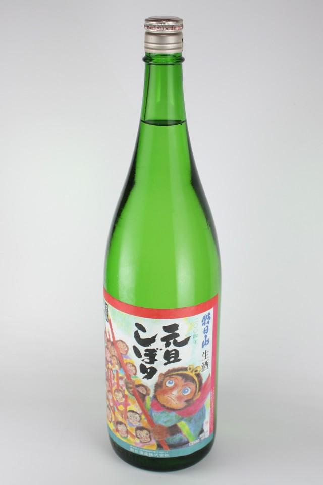 朝日山 元旦しぼり 申 2004年 1800ml 【新潟/朝日酒造】