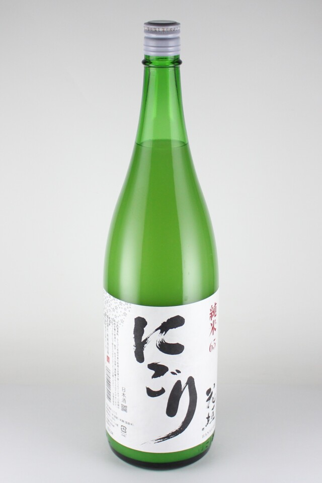 花垣 純米にごり酒 1800ml 【福井/南部酒造場】ワイングラスで美味しい日本酒アワード2020金賞受賞酒