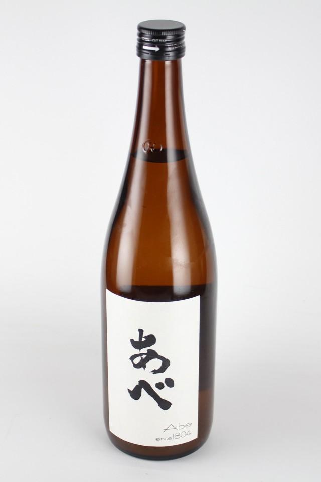 あべ2018 ブラック 純米生原酒おりがらみ 720ml 【新潟/阿部酒造】
