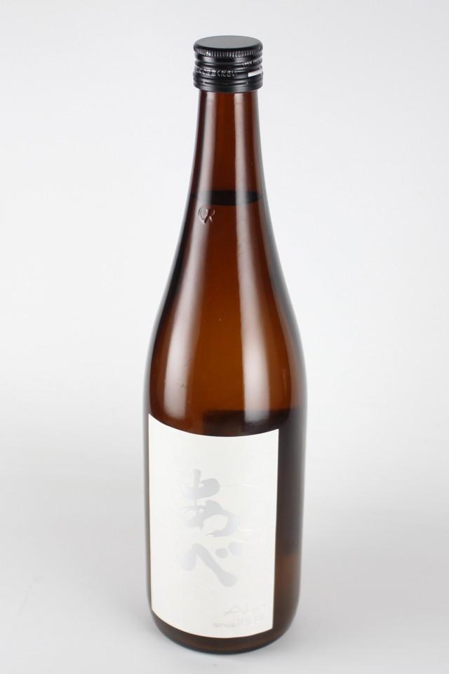 あべ2019 シルバー 純米吟醸生原酒おりがらみ 720ml 【新潟/阿部酒造】