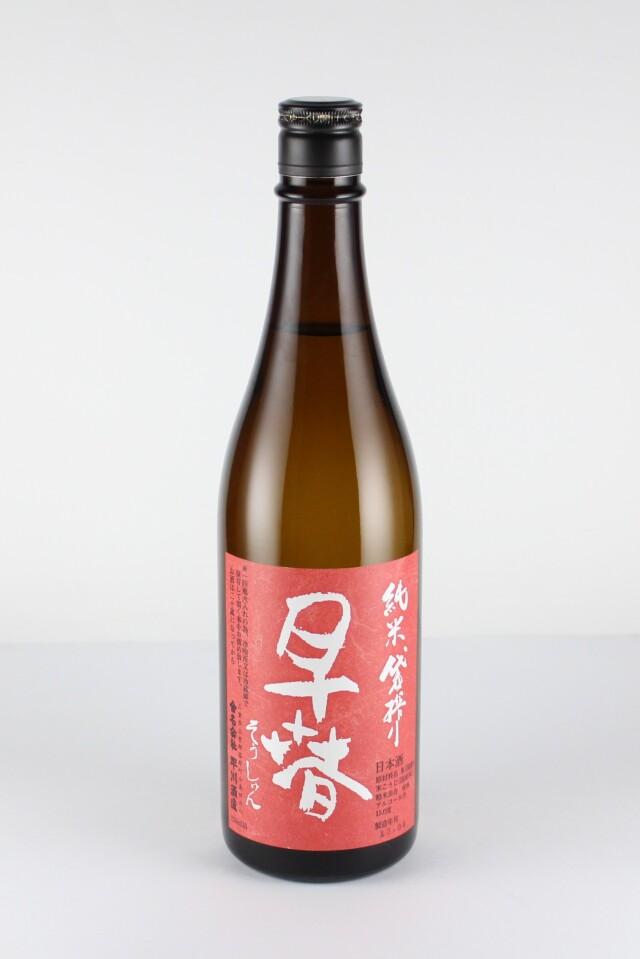 早春 純米 袋搾り 720ml 【三重/早川酒造】