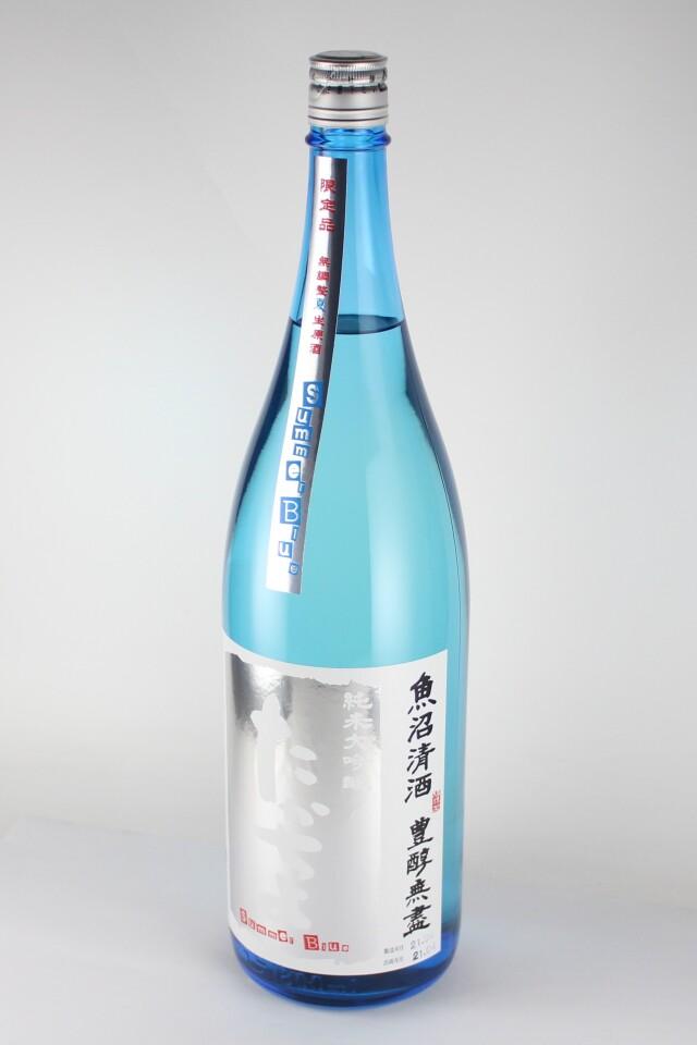 豊醇無盡たかちよ Summer Blueサマーブルー 純米大吟醸無調整生原酒 1800ml 【新潟/高千代酒造】
