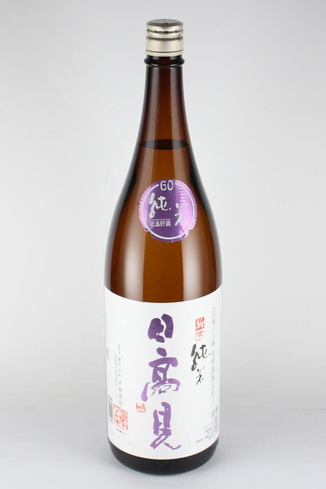 日高見 純米 短稈渡船 1800ml 【宮城/平孝酒造】2020(令和2)醸造年度