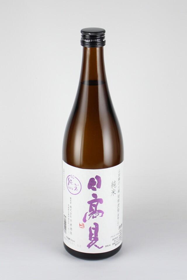 日高見 純米 短稈渡船 720ml 【宮城/平孝酒造】2020(令和2)醸造年度