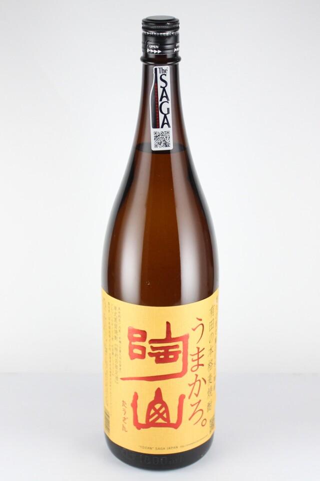 陶山 25度 1800ml 【佐賀/宗政酒造】麦焼酎