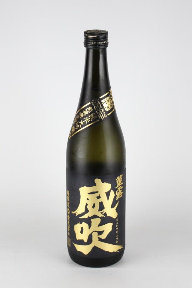 栄光冨士2021 菫露威吹 純米大吟醸無濾過生原酒 720ml 【山形/冨士酒造】