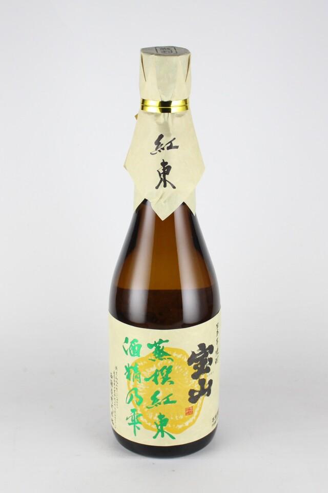 宝山 蒸撰紅東 酒精乃雫 25度 720ml 【鹿児島/西酒造】