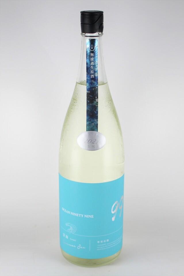 寒菊 Ocean99-青海-Summer Sea 純米吟醸無濾過生原酒 1800ml 【千葉/寒菊銘醸】