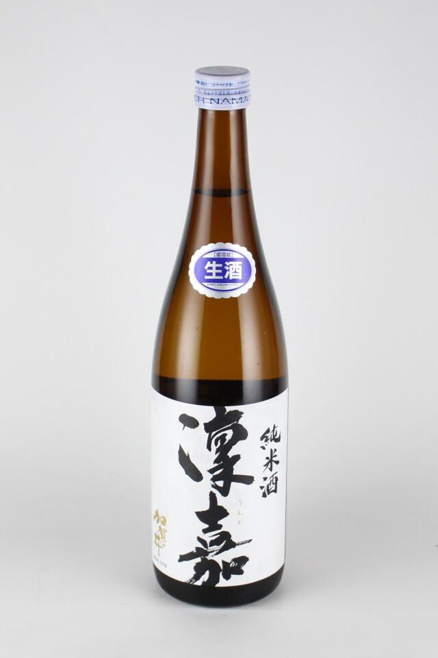 加賀の井 凜嘉 純米生原酒 五百万石 720ml 【新潟/加賀の井酒造】
