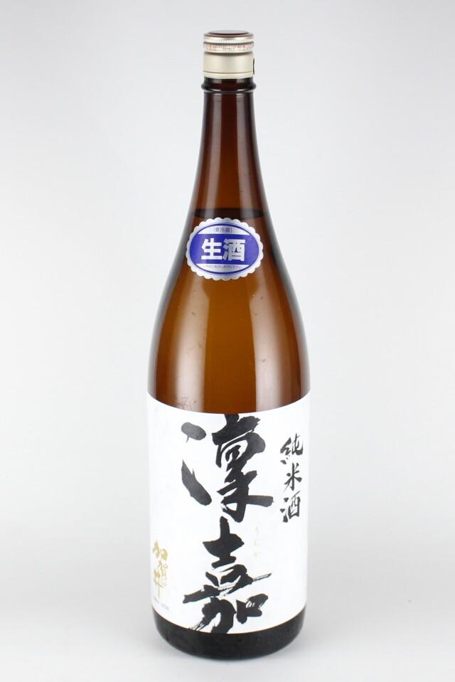 凜嘉 純米生原酒 五百万石 1800ml 【新潟/加賀の井酒造】