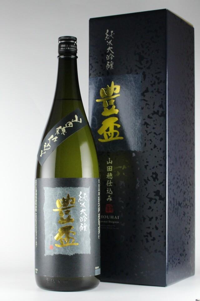 豊盃 純米大吟醸 山田穂 1800ml 【青森/三浦酒造】