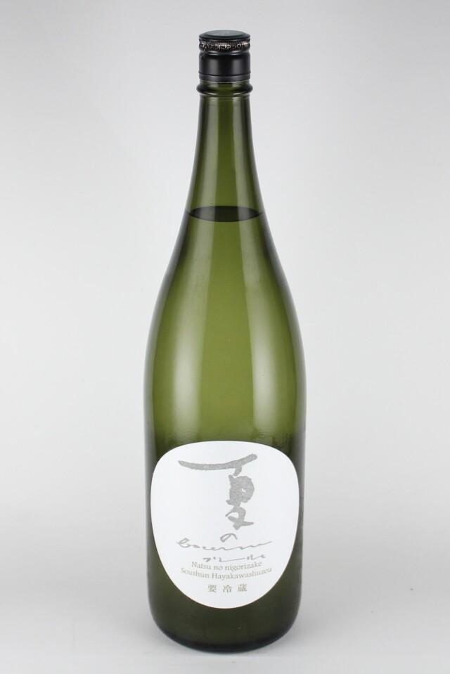 田光 夏のブーリュ 特別純米生酒うすにごり 1800ml 【三重/早川酒造】