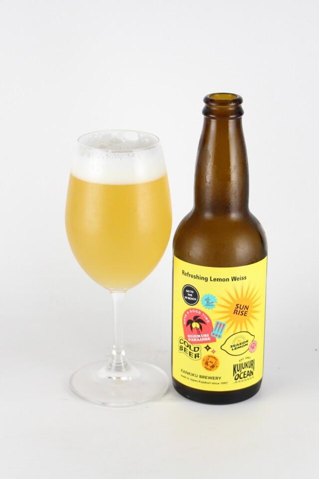 九十九里オーシャンビール Refreshing Lemon Weiss 330ml 【千葉/寒菊銘醸】