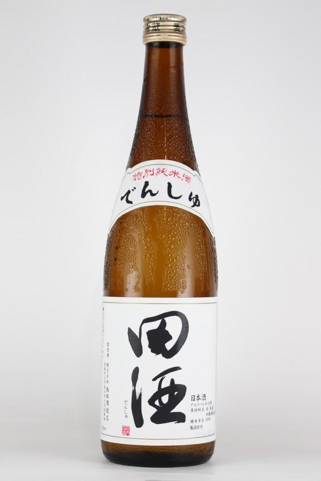 田酒 特別純米 720ml 【青森/西田酒造店】※お一人様2本※
