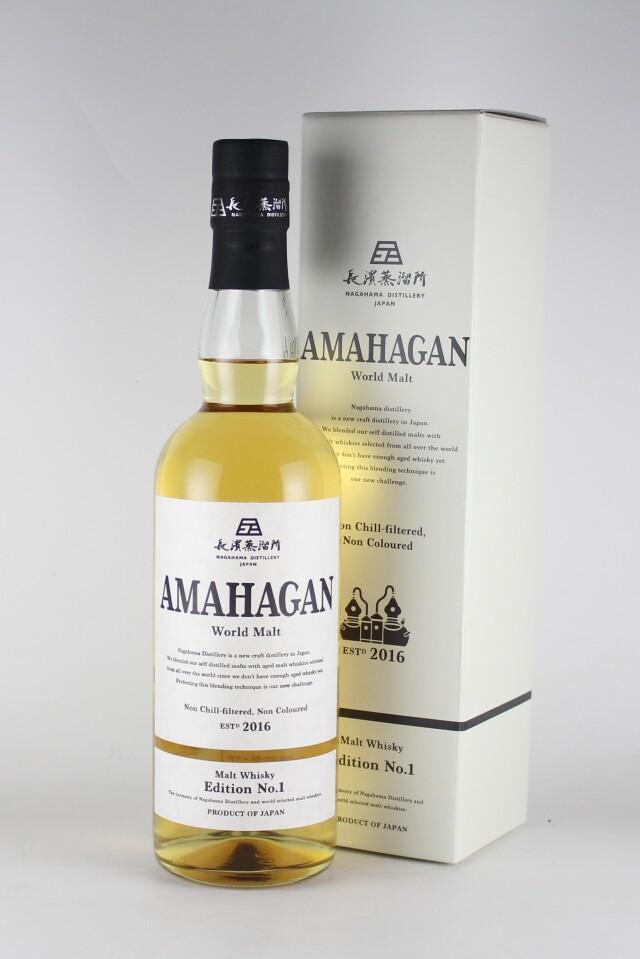 AMAHAGAN World Malt Edition No.1 (アマハガン ワールド・モルト・エディションNo.1) 47度 700ml 【滋賀/長濱蒸留所】